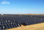 Arctech Solar's First African Project Successfully Constructed