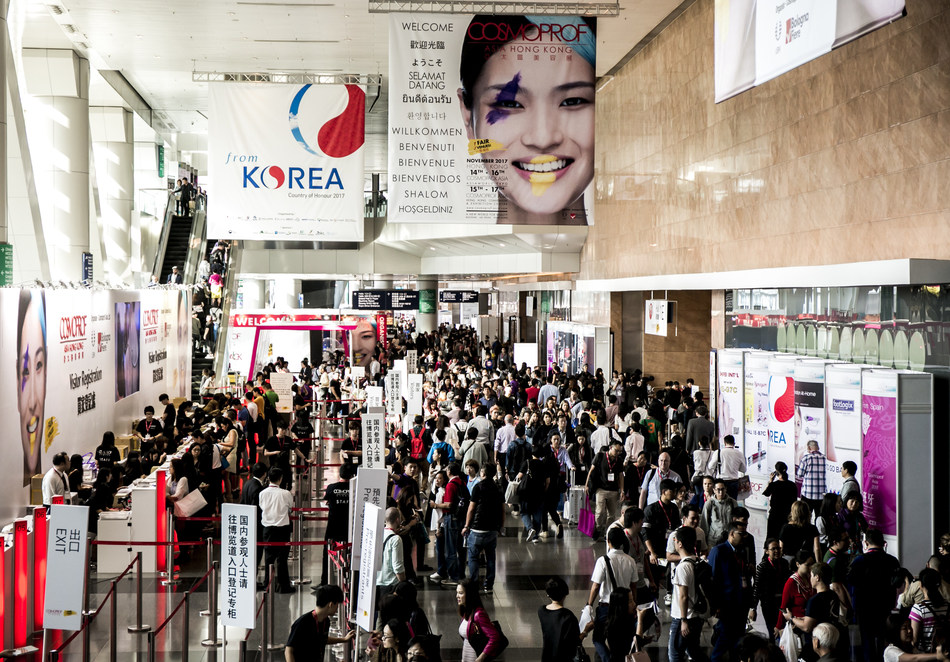 2017 Cosmoprof Asia registers 83,793 visitors representing 135 countries, +9% compared with last year (PRNewsfoto/Cosmoprof Asia)