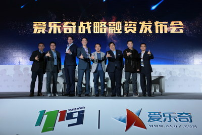 ALO7 CEO Pengkai Pan, EVP Andrew Shewbart, and investors from Legend Capital, GuoHe Capital, UG Investment, Qualcomm, New Oriental, and Vickers Venture Partners celebrate at the Beijing Learning Conference