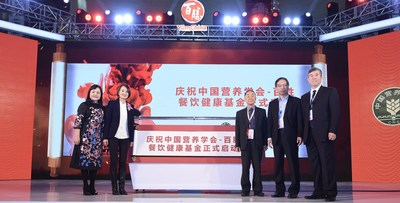 Official launch of the CNS-Yum China Dietary Health Foundation