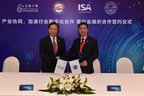 ECC Signs Strategic Cooperation Agreements with TIAA, ISA, and Xidian University Respectively