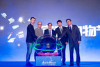 China Eastern Airlines Launched World 1st Inflight Shopping Festival