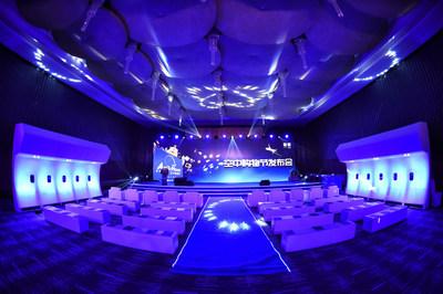 Cabin scene conference venue