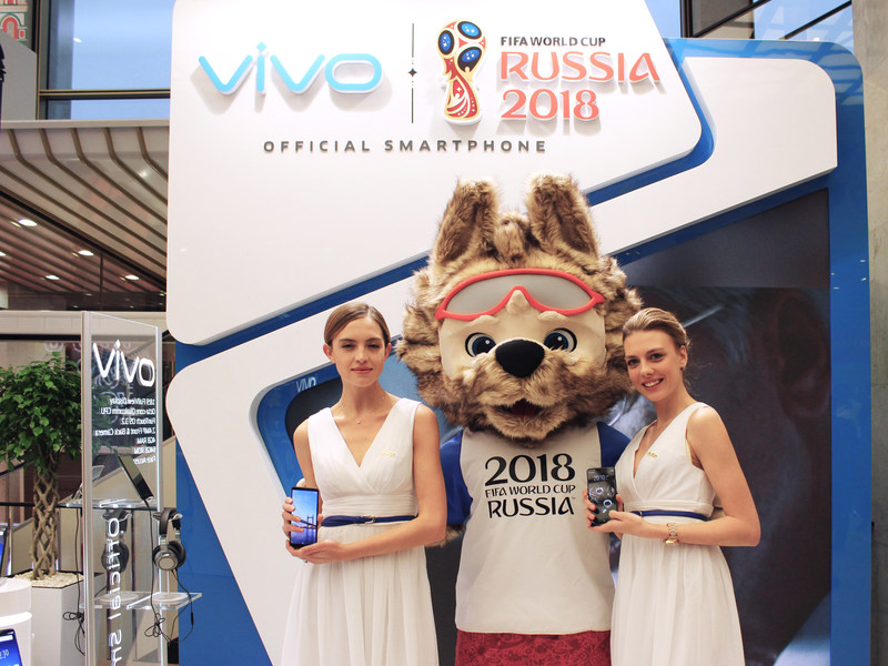 Vivo Reveals a Special Edition Smartphone for 2018 FIFA World Cup Russia™