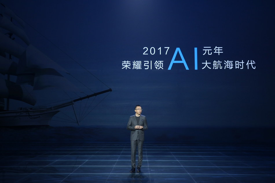 Honor Unfolds the AI Great Uncharted Era