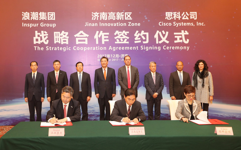 Jinan Innovation Zone, Inspur and Cisco signed the memorandum of strategic cooperation in Jinan, China.