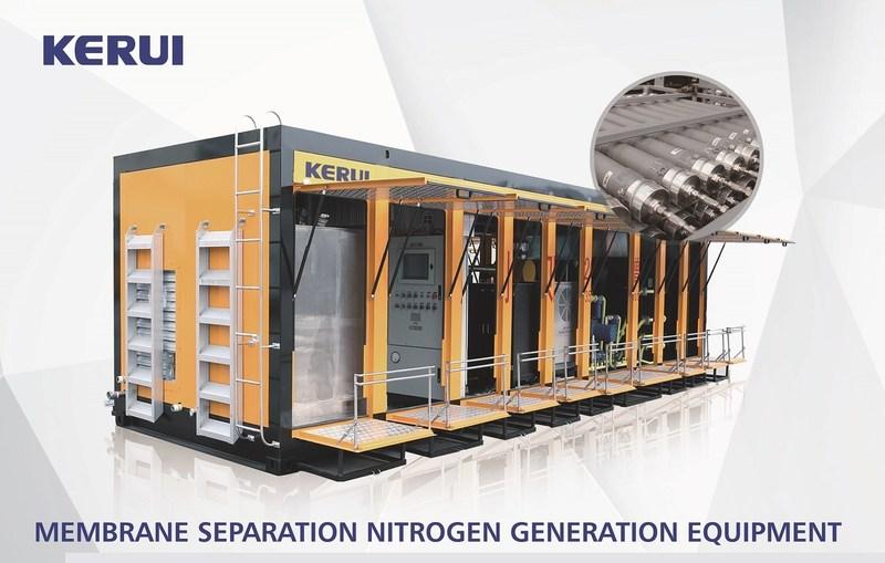Equipo para generación de nitrógeno con separación mediante membrana de Kerui (PRNewsfoto/Keruigroup)