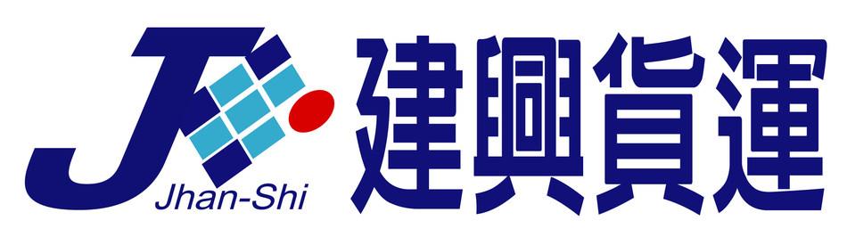 JS Logo (PRNewsfoto/Rinchem Company, Inc.)