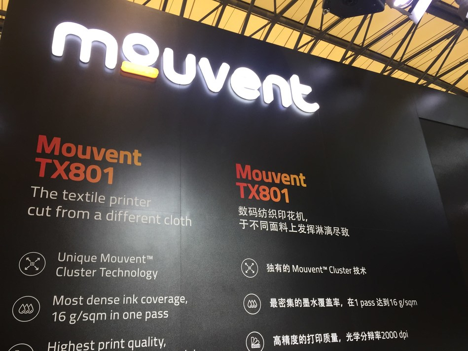 At Mouvent's booth