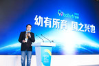 World's Leading Online Family Platform Babytree from China Announced Offline Plans for Childcare