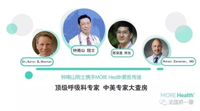 Grand Rounds with Famous Physicians powered by MORE Health