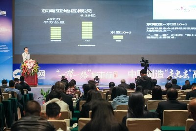 "huanqiu.com's ""One Belt, One Road"" City Tour and China Manufacturing ""Going Out"" Summit held successfully in Jiangmen, Guangdong province"