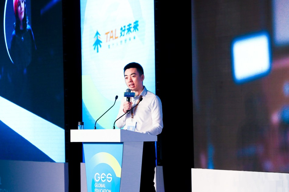 Bai Yunfeng,President of TAL Education Group, gave his keynote speech at GES, November 28,2017