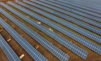 Georgia Power community solar site in Comer, GA.