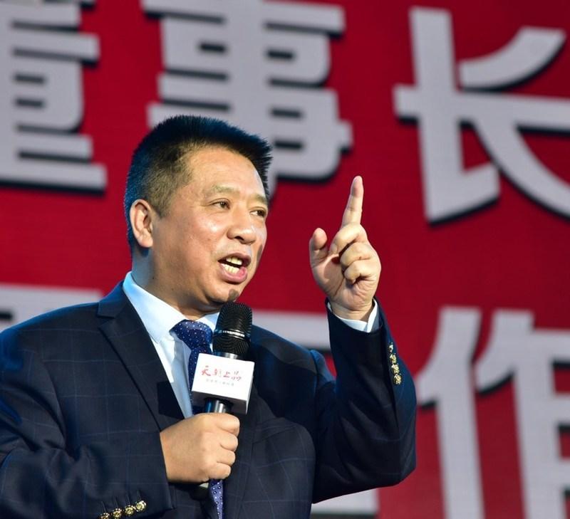 Secretário do Partido e gerente geral do Grupo Kweichow Moutai Li Baofang (PRNewsfoto/Kweichow Moutai Group)