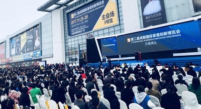 La incorporación de tecnologías del Internet de las Cosas en la 2da Feria Internacional de Innovación del Mueble de China aumenta la cantidad de visitantes y el volumen de ventas a niveles sin precedentes