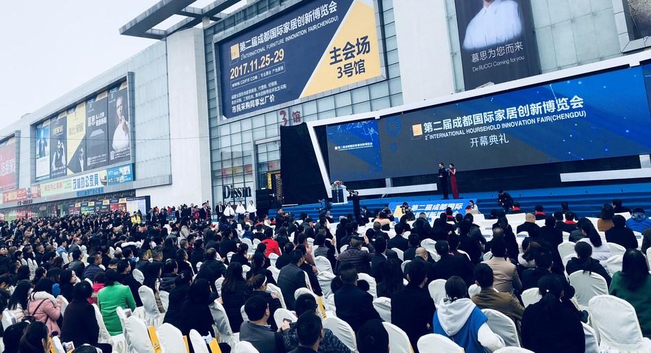 Multitud de compradores en la 2da Feria Internacional de Innovación del Mueble (Chengdu) (PRNewsfoto/International Furnishings Innov)