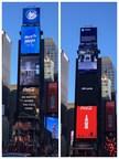 Erstausstrahlung vom Promo-Video von Guangzhous Bezirk Huangpu auf dem Times Square