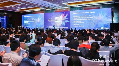 Over 1,000 Media Professionals and Industry Leaders Gather in Beijing to Discuss Evolution of Global Communications