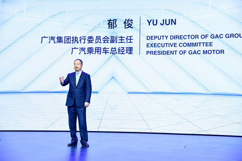 Yu Jun, president of GAC Motor