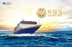 Launch of the Glory Sea Brings More International Cruise Routes to Haikou for Christmas
