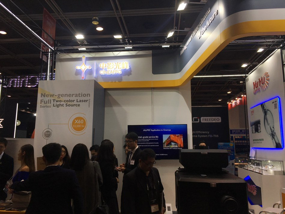 CINEAPPO laser projection solution shines at CineAsia 2017