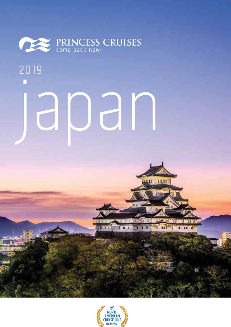 Francois Illas New Tradition: Princess Cruises Announces 2019 Japan Cruise Program