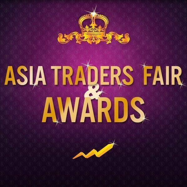 Traders Fair & Traders Awards 2018 - Thailand