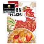 Kellogg's Corn Flakes Special Edition - Design: Anthem (Toronto)