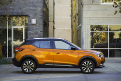 Nissan's Kicks subcompact crossover SUV debuted at the end of November 2017 and comes equipped with a variety of premium features and technologies.