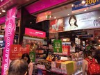 The Christmas shopping season special offers at the Hong Kong's Colourmix store attract a large number of visitors from mainland China