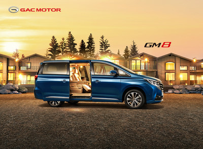 GAC Motor's first MPV GM8