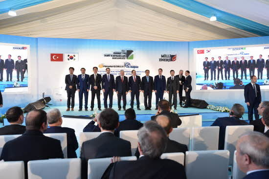 An official ground-breaking ceremony for Hanwha Q CELL's Turkey plant in Ankara, Turkey