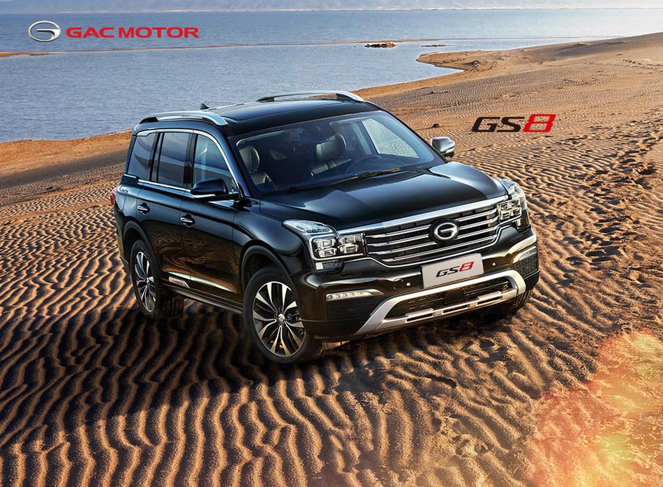 SUV GS8 de 7 lugares, o principal modelo da GAC Motor (PRNewsfoto/GAC Motor)