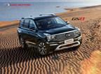 El modelo emblemático de GAC Motor, el SUV GS8 de 7 asientos (PRNewsfoto/GAC Motor)