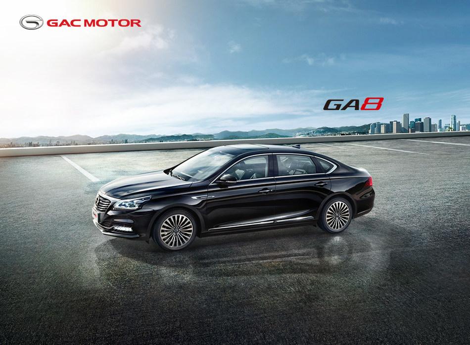 El sedán GA8 elite de GAC Motor (PRNewsfoto/GAC Motor)