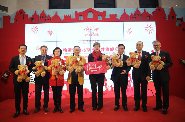 Chairman of Sanpower Group, Yuan Yafei(fourth left) and Her Excellency, Dame Barbara Woodward, Her Majesty's Ambassador to the People's Republic of China(fourth right), and other VIPs attend the Hamleys Beijing opening ceremony.
