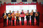 Chairman of Sanpower Group, Yuan Yafei (fourth left) and Her Excellency, Dame Barbara Woodward, Her Majesty's Ambassador to the People's Republic of China(fourth right), and other VIPs attend the Hamleys Beijing opening ceremony.