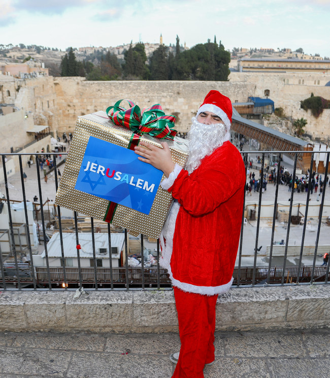 """Friends of Zion from Around the World thank Trump for """"The best gift."""""""