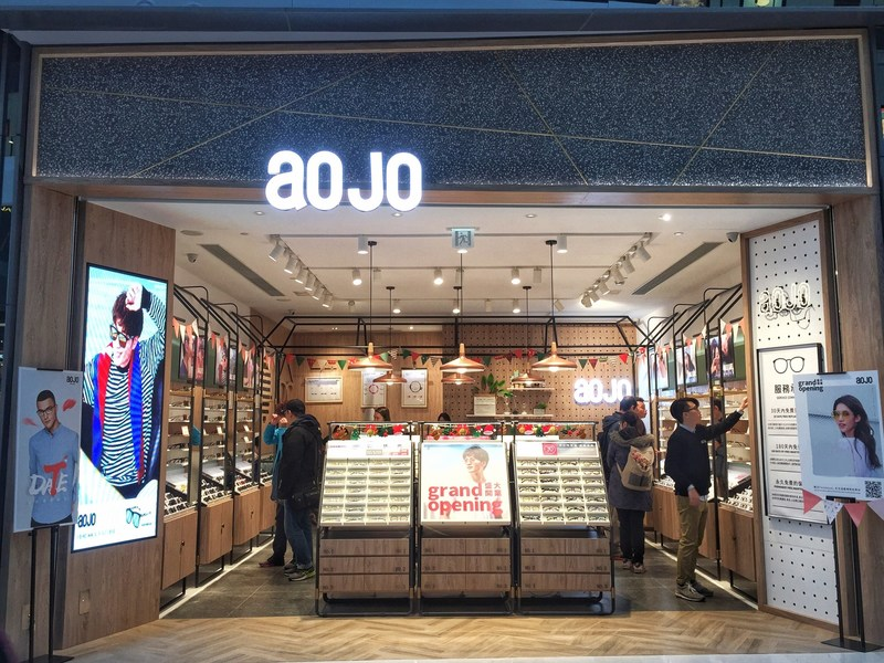 The first aojo store opens in YOHO Mall, Hong Kong