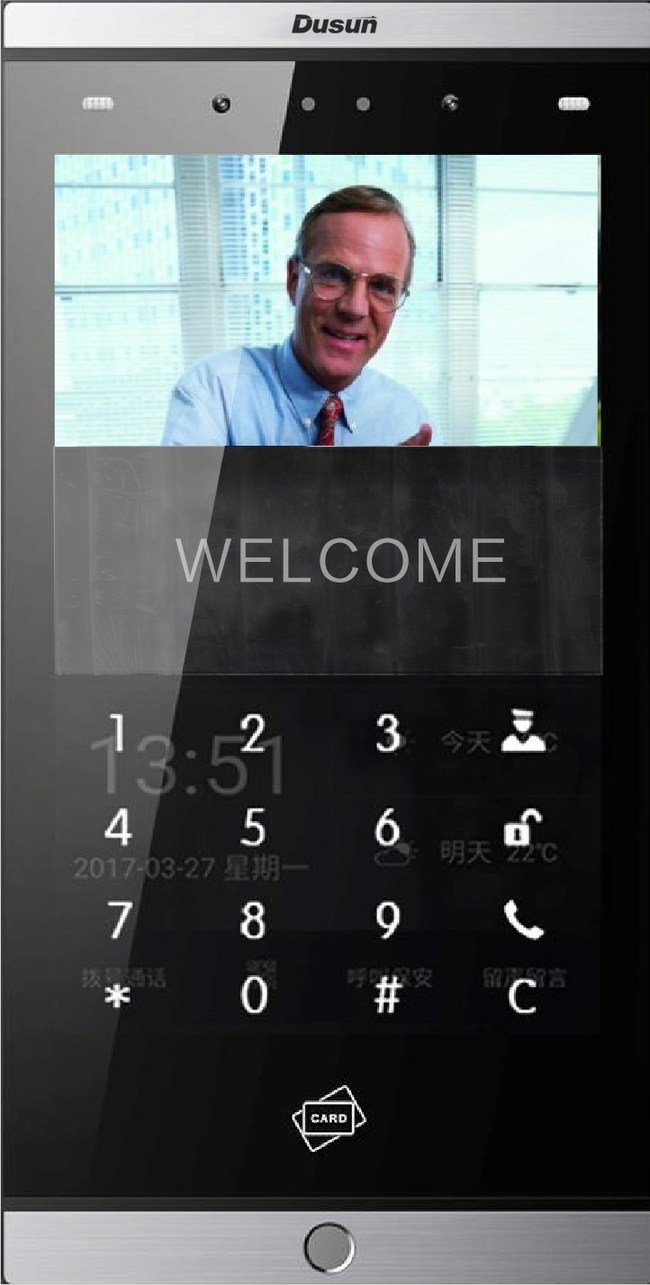 Dusun's Access Control based on Facial Recogniton