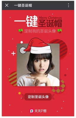Pitu's new Christmas feature
