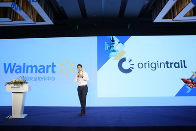 OriginTrail Co-founder & COO Ziga Drev at the inaugural event of the Walmart Food Safety Collaboration Center's Innovation Pipeline in Beijing (PRNewsfoto/OriginTrail)