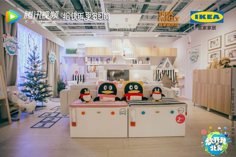 Tencent's Baby Gimme a Break showroom at IKEA Beijing stores helps couples to experience the soon-to-be-born baby's room