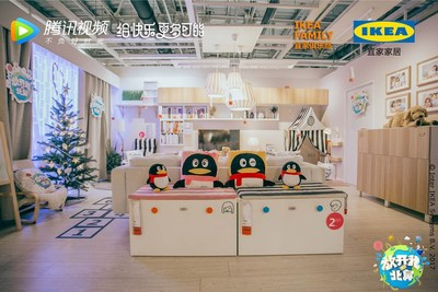 Tencent videos liven up IKEA stores in Beijing by bringing