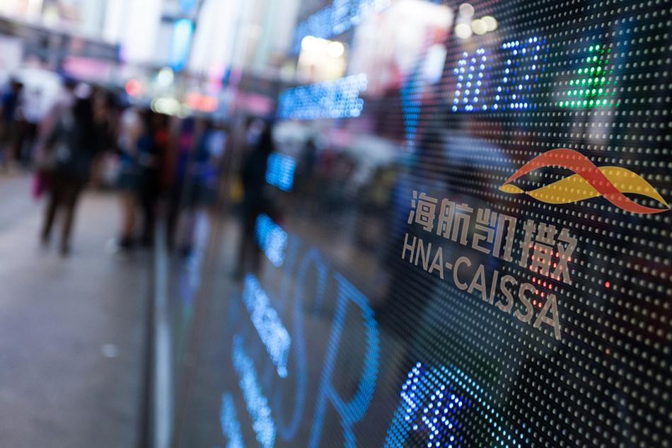 Stock trading display screen board