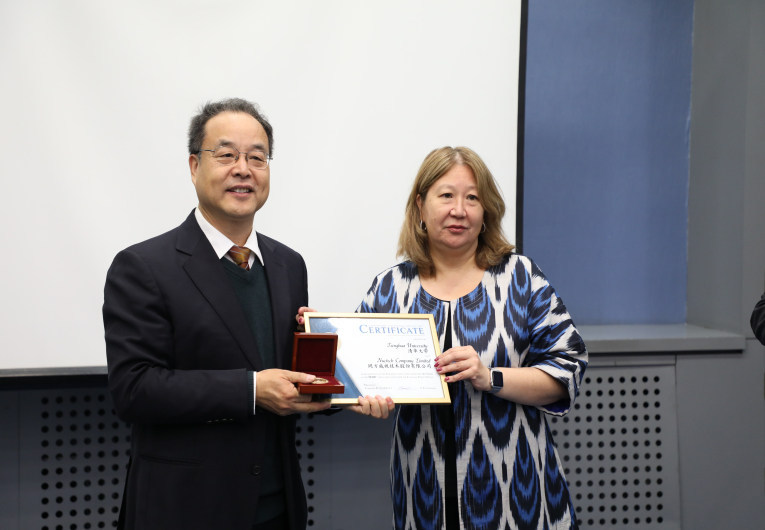 EAPO awards the medal to Tsinghua University and Nuctech