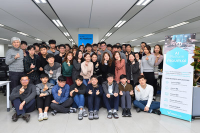 MINDs Lab is an AI platform company that provides an integrated AI solution, including everything from core algorithms to AI consulting services.