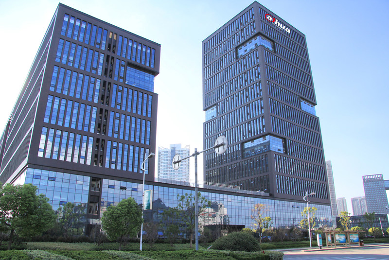 Dahua Technology Headquarters