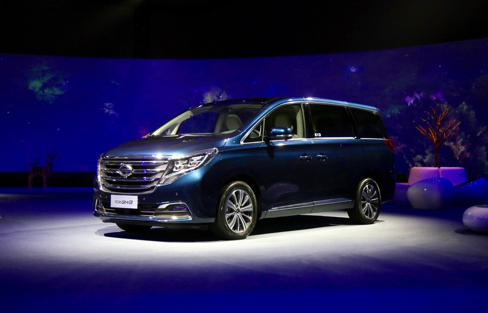 GAC Motor's first high-end multi-purpose GM8 MPV